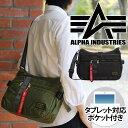 ALPHA アルファ Jeysシリーズ ツイールショルダーバッグ MA-1 メンズ バッグ 鞄 かばん ショルダーバッグ 斜め掛け ブランド ミリタリー ナイロン JEYSシリーズ