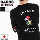 送料無料 BARNS OUTFITTERS バーンズ ベトナム刺繍 ロングスリーブTシャツ メンズ 長袖 トップス カットソー インナー ロンT ロンt ブラック 虎 アメカジ カジュアル ギフト