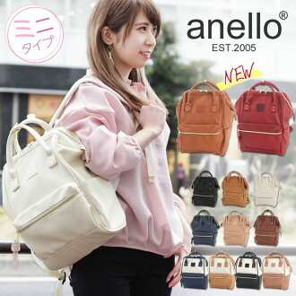 Rakuten Global Market :新款!anello 皮革版双肩包 中号 4500日元(约283元)