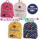 Knick02770