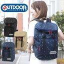 送料無料 OUTDOOR PRODUCTS パームツリー&スター フラップリュック LODG03 アウトドア リュック OUTDOOR リュック 男女兼用 ユニセックス メンズ レディース 鞄 バッグ ブランド