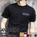 送料無料 AVIREX アビレックス FATIGUE半袖Tシャツ メンズ 男性用 トップス ミリタリー 軍物 カジュアル アメカジ 定番 ワッペン 半そで