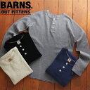 送料無料 BARNS OUTFITTERS バーンズ ライトワッフル ヘンリーネック ロングスリーブTシャツ BR-6624 メンズ 長袖 Tシャツ ワッフル サーマル サマーワッフル ブランド アメカジ P06May16