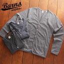 送料無料 BARNS OUTFITTERS バーンズ ループウィール 杢カーディガン BR-6747 メンズ カーディガン 吊り編み ブランド