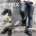 送料無料 AVIREX アビレックス キャンバス スニーカー AV3722