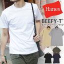 送料無料 hanes ヘインズ BEEFY-T 半袖Tシャツ スポーツウェア タグレス 半袖 Tシャツ メンズ インナー 無地 シンプル トップス コットン BEEFY ビーフィ KW レディース