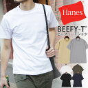 送料無料 hanes ヘインズ BEEFY-T 半袖Tシャツ スポーツウェア タグレス 半袖 Tシャツ メンズ インナー 無地 シンプル トップス コットン BEEFY ビーフィ KW レディースの画像