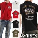 AVIREX アビレックス FLYING TIGERS ポロシャツ AVIREX ブランド 半袖 ポロシャツ メンズ フライング タイガーズ 半袖 ポロ ミリタリー アヴィレックス