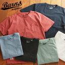 送料無料 BARNS OUTFITTERS バーンズ MADE IN USA クルーネックTシャツ BR-6638 メンズ トップス 半袖 Tシャツ ポケット付き ポケT ポケットTシャツ レディース アメリカ製 P06May16