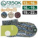 送料無料 rasox ラソックス スプラッシュコットンロウ キッズ 靴下 ソックス rasox ラソックス キッズ 子供 男の子 女の子 ナチュラル 綿 日本製