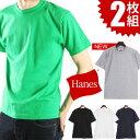 送料無料 hanes ヘインズ BEEFY-T クルーネック半袖Tシャツ2枚組 hanes ヘインズ スポーツウェア タグレス 半袖 Tシャツ メンズ インナー 無地 トップス BEEFY P06May16