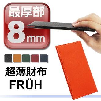 它是 8 毫米薄! FRUH Furyu smartrongwarrett 錢包錢包皮革商品布錢包賽義夫男裝真皮皮革錢包瘦男人的錢包和緊湊的扁平的錢包