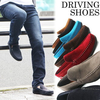Deck shoes loafers sporty casual mens shoes mens shoes sneakers casual shoes slip-on fakes Ward cut driving shoe