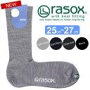 送料無料 rasox ラソックス コットン ビジネス 靴下 ソックス rasox ラソックス クルーソックス 綿 メンズ 紳士 ビジネス 仕事 スーツ P06May16