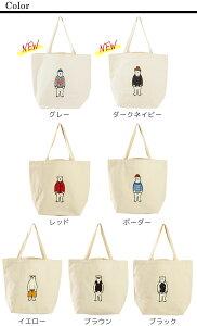 【送料無料】PaquetdeCadeauパケカドーベンジャミントートバッグ【メール便】