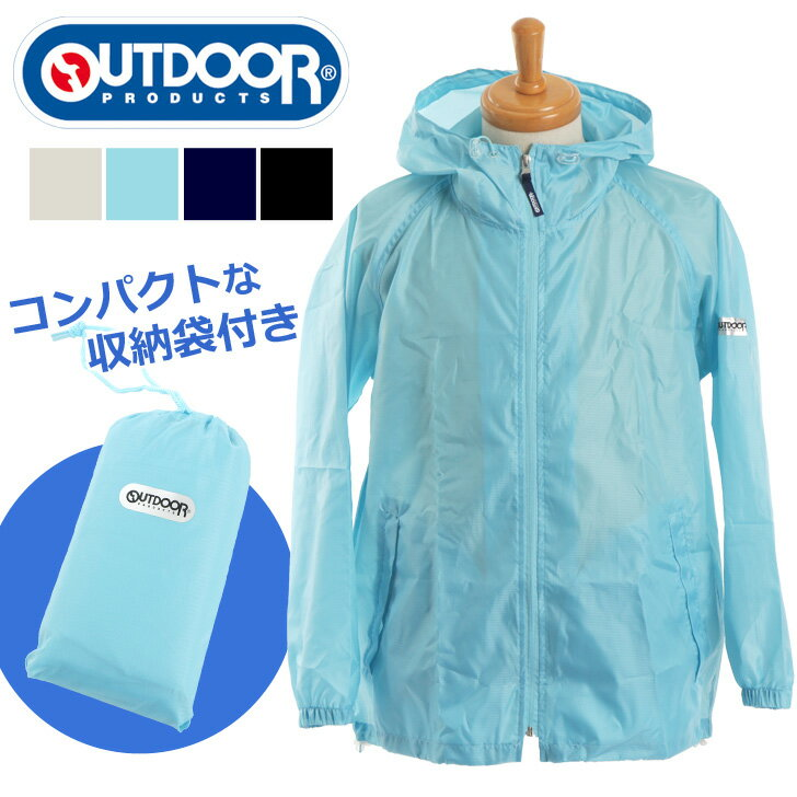 OUTDOOR PRODUCTS レインパーカー...の商品画像