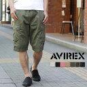 送料無料 AVIREX アビレックス ファティーグ ショートパンツ メンズ ボトムス ショートパンツ 半ズボン ハーフパンツ ブランド カーゴ ミリタリー 6166119 616618