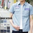 送料無料 HOUSTON ヒューストン シャンブレーワークシャツ ヴィンテージ ワーク メンズ 半袖シャツ シャツ ショートスリーブシャツ アメカジ 薄手 ストライプ パッチ プリント