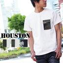 送料無料 ミリタリーポケットTee HOUSTON ヒューストン Tシャツ ポケットT カジュアル 迷彩 カモフラ メンズ 半袖 クルーネック