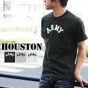 送料無料 ヘビー天竺 ARMY プリントTee HOUSTON ヒューストン Tシャツ 半袖 クルーネック プリントT ミリタリー カレッジ ヘビーオンス メンズ アメカジ トップス