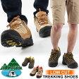 ローカット トレッキングシューズ ELCANTO エルカント 登山靴 ハイキングシューズ 短靴 完全防水 撥水 クッション 軽量 幅広 ワイド 高機能