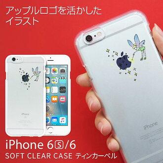 iPhone6S/6 Dparks 小叮噹清除案例智慧手機 smahocase iPhone iPhone 明確深 x 明確 TPU 蘋果 logo 小叮噹