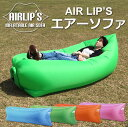 Airlips