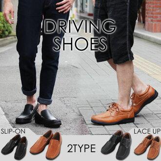 選擇從駕駛的兩種類型花邊鞋滑鞋男士商務休閒休閒皮鞋編織黑駱駝皮輕的禮物禮物簡單