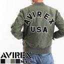 送料無料 AVIREX アビレックス MA-1 COMMERCIAL LOGO 6162164 アヴィレックス メンズ ミリタリー ブルゾン フライトジャケット...