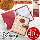 送料無料 Disney ディズニー チップ&デール 2段 カードケース 40枚収納 キャラクター 収納 ポイントカード 診察券 名刺入れ カードホルダー カード入れ 大容量 ギフト プレゼント