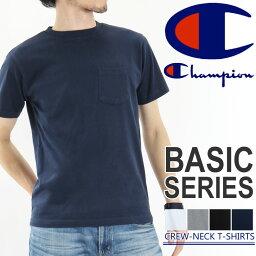 送料無料 Champion チャンピオン ベーシック ポケット付き クルーネックTシャツ C3-K340 半袖 トップス 半袖Tシャツ シャツ メンズ Tシャツ アメカジ シンプル 無地