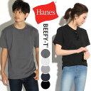 送料無料 Hanes ヘインズ tシャツ ビーフィー BEEFY-T