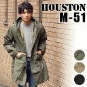 送料無料 HOUSTON ヒューストン モッズコート メンズ M-51 ロング ロングコート カーキ アウター パーカ ライナー付 ファー ミリタリージャケット 青島コート 秋 冬 ブランド 大きいサイズ 大きめ ビッグサイズ m-51 m51 裏ボア ミリタリーコート XL XXL 3L 4L