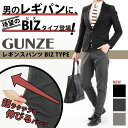 GUNZE グンゼ レギンスパンツ TZF003 TZF01...