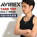 【1枚から使える!20%OFFクーポン対象!】送料無料 AVIREX アビレックス タンクトップ