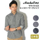 マラソンSALE★【日本製】Macbatros マクバトロス...