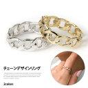 チェーンデザインメタルリングレディース指輪 リング ring 14号 アクセサリー アクセ ジュエリ...