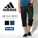 【P5倍!6/17 13:59まで】adidas アディダス...