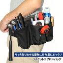ファスナーポケット付き 3ポケット エプロンバッグ メンズ レディース ウエストバッグ ウエストポーチ サコッシュバッグ バッグ 鞄 か..