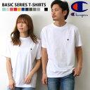 送料無料 チャンピオンChampion tシャツ Basicシリーズ Tシャツ メンズ レディース ユニセックス トップス 半袖 シャツ ブランド シンプル 無地 チャンピョン C3-P300 男女兼用 かっこいい おしゃれ メール便