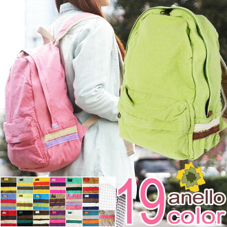 Backpack daypack anello Anello ladies plain Dipak accessories OUTDOOR bag bag mens kids Street unisex 2 lines two line cotton