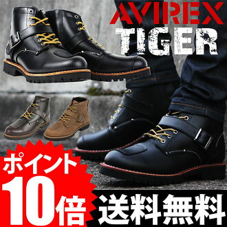 AVIREX avirex TIGER Tiger workboots Engineer Boots サイドジップ boots shoes men's women's military by car