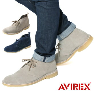 AVIREX avirex boots the FIRE BALL fireball desert boots men's shoes shoes military avirex suede suede leather