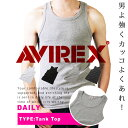 AVIREX アビレックス デイリーリブタンクトップ メンズ トップス インナー アンダーウエア 無地 シンプル リブ 下着 紳士 ビジネス ミリタリー 入学式 K K1000