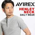 送料無料 AVIREX アビレックス ヘンリーネック Tシャツ avirex アヴィレックス P06May16