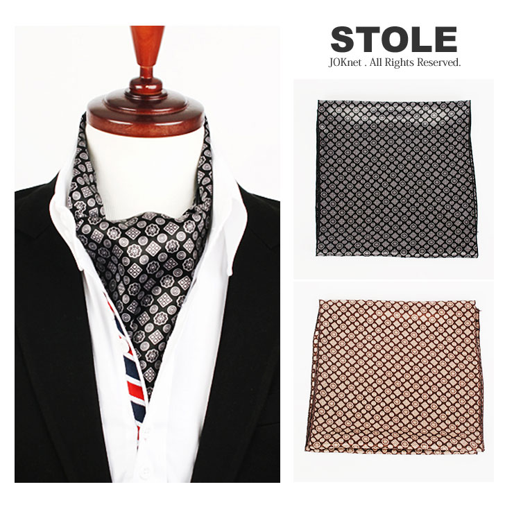 Off  mens classic print scarf Ascot scarf shawl scarf Pocket tie  How To Tie An Ascot Scarf For Men