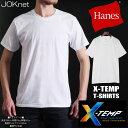 Hanes ヘインズ X-TEMP クルーネックTシャツ タグレス メンズ 男性 Tシャツ クルーネック アンダーウェア KW P06May16