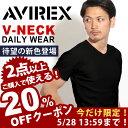 【20%OFFクーポン対象】送料無料 AVIREX Tシャツ アビレックス デイリー Tシャツ avirex アヴィレックス メンズ 半袖 Vネック Tシャツ 6143501 617351 インナー ブランド