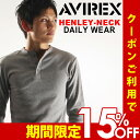 スーパーSALEイベント開催中 送料無料 AVIREX アビレックス ヘンリーネック ロングスリーブ Tシャツ avirex アヴィレックス