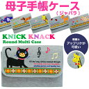 Knick02617